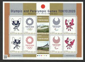 JAPAN 2019 TOKYO 2020 OLYMPICS & PARALYMPIC GAMES 1ST SERIES SOUVENIR SHEET MINT