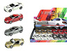 Aston Martin V12 Vantage Model Car Car Licensed Product Scale 1:3 4-1:3 9