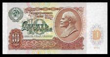 World Paper Money - Russia 10 Rubles 1991 @ Crisp Unc Cond.