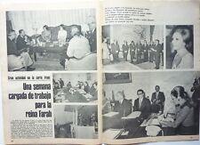 Princess FARAH DIBA PAHLAVI of IRAN => 2  pages 1973 Spanish Clipping !!!
