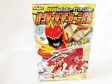 Bandai 2013 Kyoryuger Gabtila de Carnival Minipura Candy Toy New F/S Japan