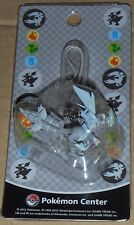 Japanese Pokemon Center Figure Strap - White Kyurem