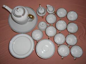 Hutschenreuther Kaffee/Tee Service Bavaria Arzberg Iris 1586 Goldrand ( Vintage)