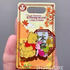 SHDR Limited 500 Disney pin winnie the pooh autumn shanghai disneyland exclusive