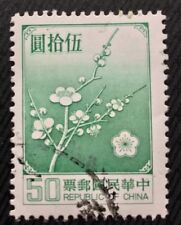 Republic of China stamps - Taiwan Plum Blossoms   1979 50 Taiwan new dollar