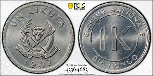1967 Congo Likuta PCGS SP66 Kings Norton Mint Proof