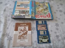 >> NYANPI COMPILE ACTION ADVENTURE MSX JAPAN IMPORT COMPLETE IN BOX! <<