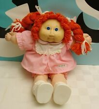Cabbage Patch Kid CPK Made in Japan Orinal TSUKUDA VINTAGE
