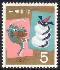 Buy japanese seasonal christmas postal stamps ebay japan 1964 yo dragonnew year greetingstoysmythical animals 1v n25368 m4hsunfo