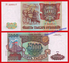 RUSIA URSS RUSSIA 5000 Rublos rubles 1993-1994 Pick 258b  SC  / UNC