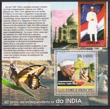 Sao Tome 2007 MNH MS, Independence of India, Butterflies, Taj Mahal, Nehru