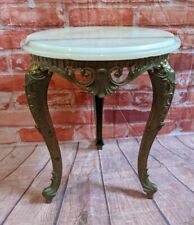 Vintage Rococo Antique Style Brass & Onyx Round Side / Lamp / Coffee Table