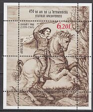 MOLDOVA 2009 **MNH SC#  613 S/S  Moldavian State
