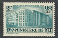 France 1939 MNH Mi 442 Sc B83 Ministry of Post, Telegraph and Telephones **