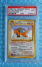 "1998 Pokemon 1st ed Japanese Promo ""FLYING DRAGONITE"" ANA Airlines  #149 PSA-9"