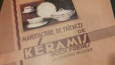 Très rare Catalogue Boch Frères Keramis de 1936. Tous les décors. Catteau