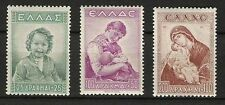 Greece. Child Welfare, Madona holding the Child, Greek MNH stamps Year 1943