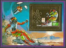 Madagascar Jeux Olympiques Olympics Games ** 1988 Or Inconnu Unknowed Gold Foil