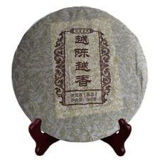 Pu-erh Tea 357g Old Puer Tea Ripe Tea Pu Er Menghai Chinese Yunnan Slimming Tea