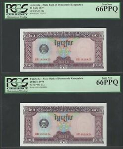 Cambodia  2 Notes 20 Riel ND(1979) P31a Uncirculated Graded 66