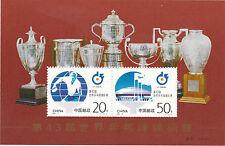 1995, la Cina in miniatura foglio MS 3978 tavola WORLD campionati di tennis MNH