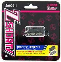 Rokuhan SA002-1 Z Shorty Powered Chassis Shinkansen Type (1/220 Z Scale)