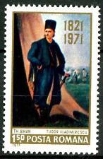 ROMANIA - 1971 - 150° della morte di Tudor Vladimirescu (1780-1821)