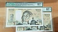 FRANCE 500 FRANCS x2 RUNNING PAIR 1989 PICK 156g PMG 67EPQ SUPERB GEM UNC