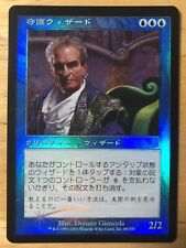 FOIL Patron Wizard Japanese Odyssey mtg NM
