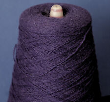 330g cone: lambswool/angora/nylon mix, purple, knitting fine yarn/wool. 2/23nm