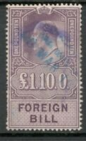 Edward VII - £1 10s - Lilac  - Foreign Bill - USED