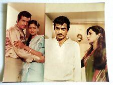 Rare Bollywood Poster - Jeetendra - Dimple Kapadia - Jayasudha - 20 X 16 inch