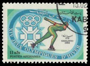 """AFGHANISTAN 1055 - Sarajevo Olympics """"Speed Skating"""" (pf12195)"""