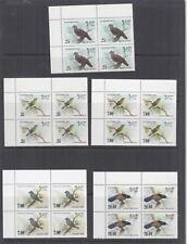 SRI LANKA, 1983 Birds set of 5 in corner blocks of 4, mnh.