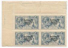 Ireland 1922 1925 sg85 scott 77 T68 10s Seahorse Positional Block of 4 MNH
