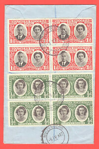 SOUTHERN RHODESIA - 1947 ROYAL VISIT - UNUSUAL FDC - STAMPING TO BACK IN B4 x 2