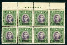 China 1942 Japanese Occupation $10.00  Kwangtung Overprint Block MNH R473 ⭐⭐⭐⭐⭐⭐