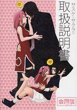 Naruto Doujinshi Dojinshi Comic Sasuke x Sakura Sasuke and Sakura's Operating Ma