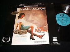 "ADJANI/SOUCHON<>L'ETE MEURTRIER<>12"" LP VINYL~FRANCE Pressing~DYNASTY 2.106"