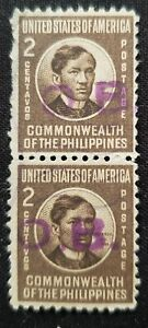 PHILIPPINES STAMP Official Business stamp Hand stamp O.B on 2 centavos