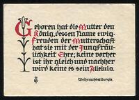 WW2 WWII Germany 3rd Reich Postcard Soldier Christmas Ritual Verse Feldpost 1942