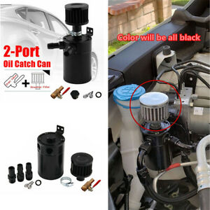 Aluminum 2-Port Oil Catch Can Tank Reservoir with Drain Valve Breather Baffled