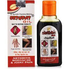 REPL Orthovit Oil 60 ml Pack | Fast Shipping