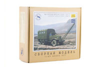 AVD 1010KIT 1:43 MODEL KIT MTO-AT (ZIL-157K) 1964 (USSR RUSSIAN CAR) | СБОРНАЯ М