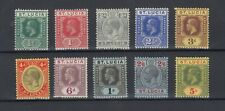 More details for st lucia kgv 1912 set to 5/- sg78/88 mh jk661