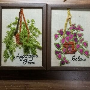 1975 Completed Crewel Embroidery Dimensional Plants Set of 2 Signed