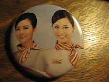 Hainan Airlines China Flight Attendant HU Advertisement Pocket Lipstick Mirror