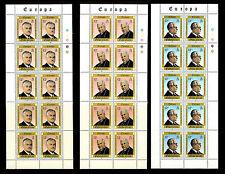 GIBRALTAR. EUROPA. 1980. Scott 390-392. Miniature sheets. MNH