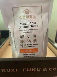Kuze Fuku & Son Traditional Umami Dashi Soup Base & Seasoning 8g 35 Packets