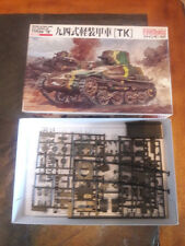 Finemolds Imperial Japanese Army Light Armored Car  Model Kit 1:35 Scale